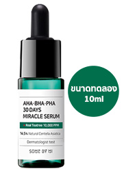 [ขนาดทดลอง] SOME BY MI AHA-BHA-PHA 30DAYS MIRACLE SERUM 10ml